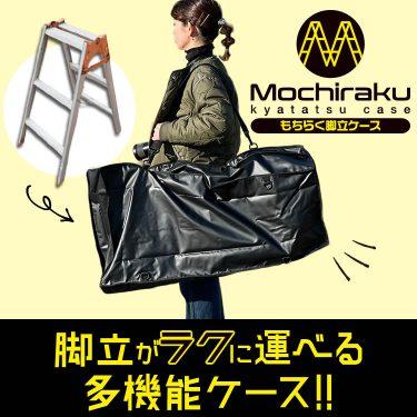 mochiraku01